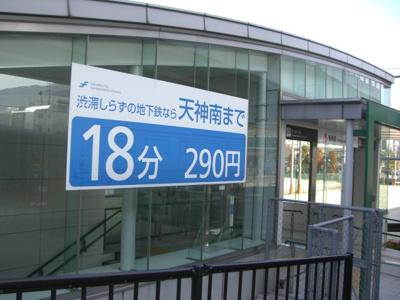 地下鉄七隈線梅林駅まで400m