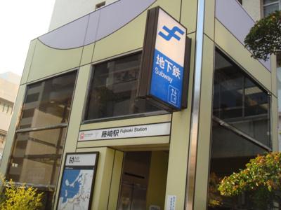 藤崎駅(福岡地下鉄 空港線)まで350m