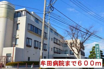 牟田病院まで600m