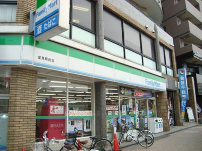 ファミリーマート室見駅前店まで434m