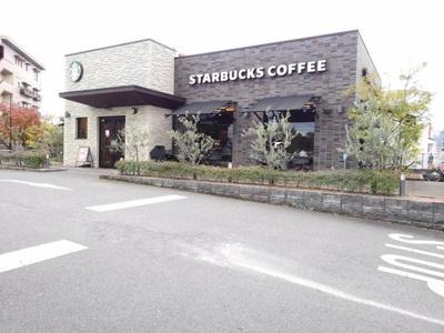 スターバックスコーヒー福岡春日まで650m