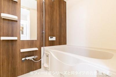 【浴室】プロムナード春日