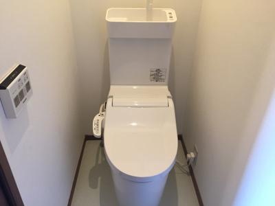 【トイレ】カーサ観晴丘
