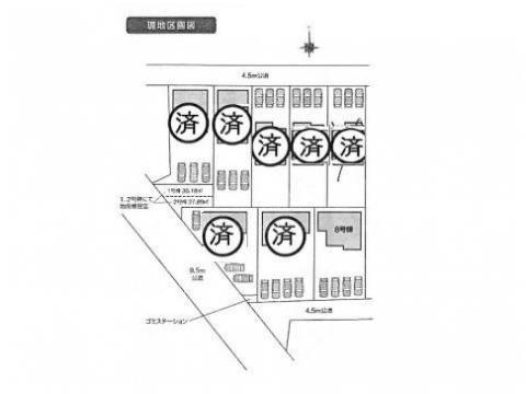 【区画図】前橋市東片貝町新築住宅第2 ⑧
