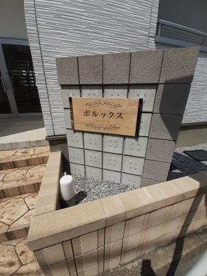 【エントランス】ポルックス