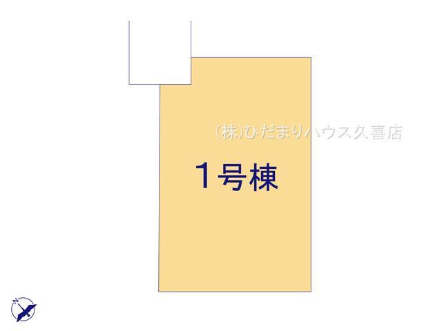 撮影 21/09/07
