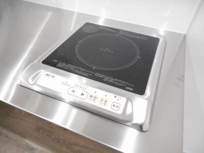 【キッチン】アルデバラン
