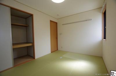 【和室】ファミール三軒屋A