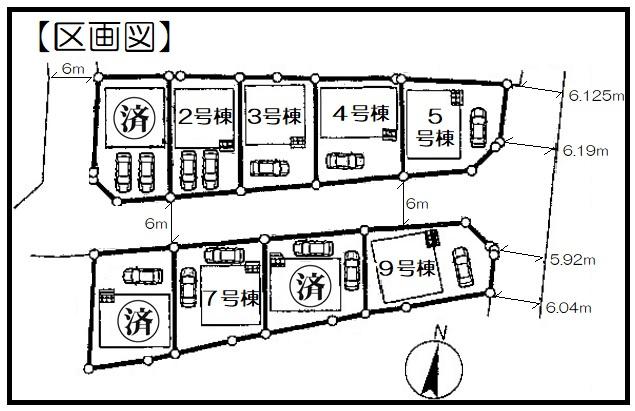 区画図 該当物件:9号棟