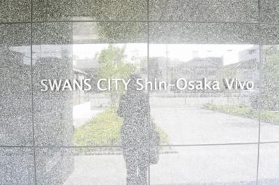 【その他】スワンズシティ新大阪ヴィーヴォ