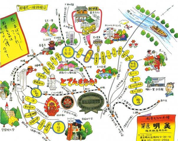 都電荒川線路線図 東京に一つだけ残った チンチン電車の通る街