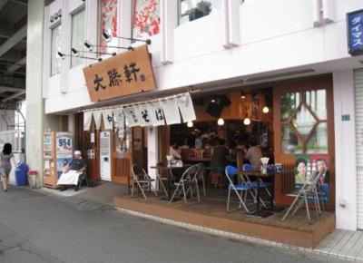SYFORME MINAMI-IKEBUKURO(シーフォルム南池袋)