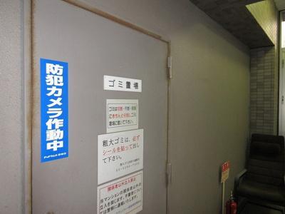 【その他共用部分】アヴィニティー銀座東