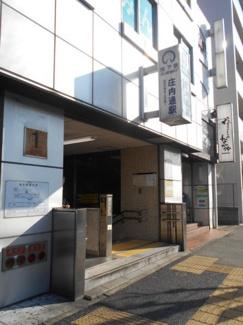 地下鉄鶴舞線【庄内通駅】