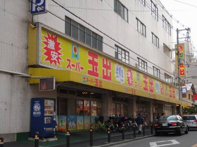 スーパー玉出堺店 389m