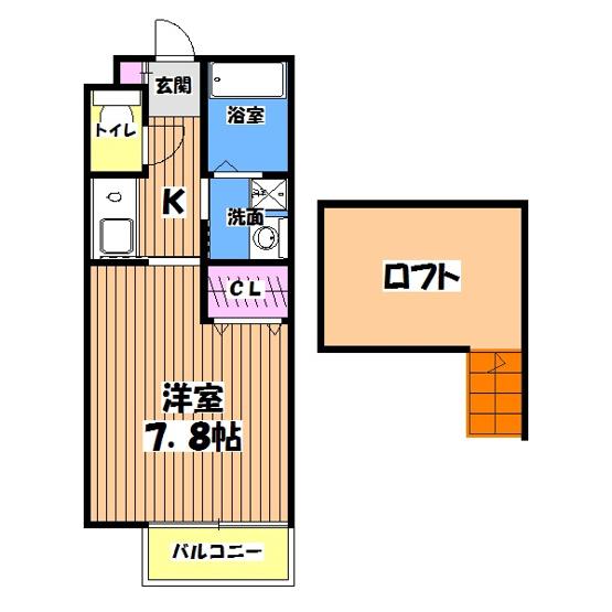 メイプル町田