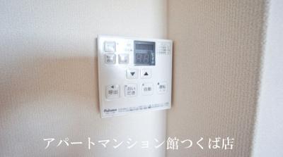 【設備】ELEANOR