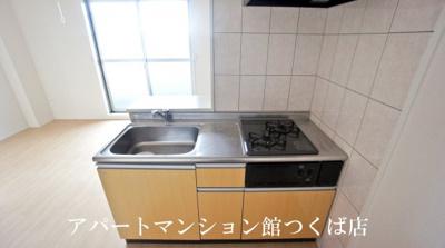 【キッチン】ELEANOR