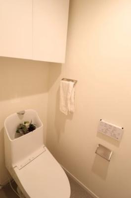 パークホームズ大山のトイレです。