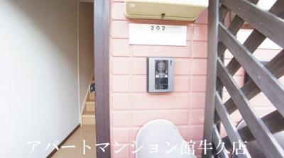 【収納】霞台ハイツA