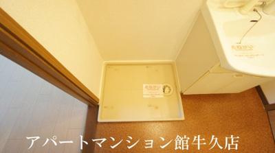 【キッチン】霞台ハイツA
