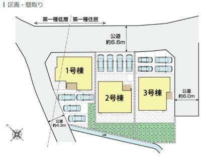 【区画図】西八幡3区画新築1号棟