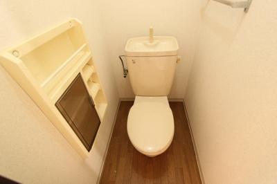 【トイレ】コンシエール西大和C
