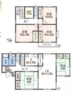 建物広々42坪の5SLDK!