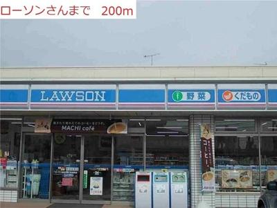 ローソン播磨東本荘店まで200m