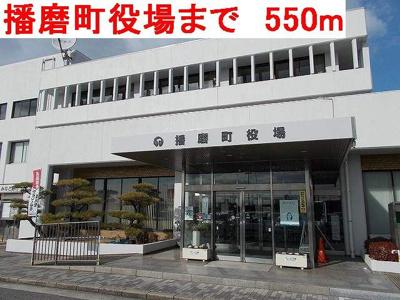 播磨町役場まで550m