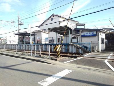 西日本鉄道甘木線 五郎丸駅まで140m