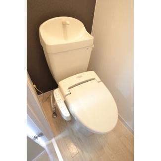 【トイレ】三和ハイツ