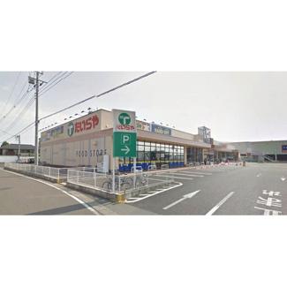 スーパー「たいらや今泉新町店まで672m」