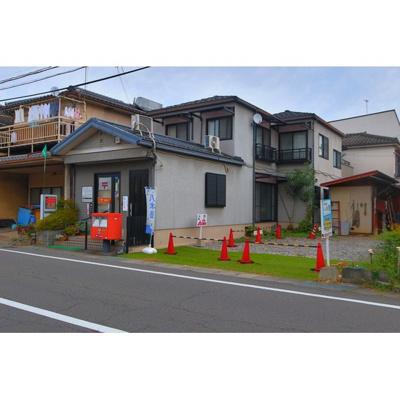 郵便局「横田簡易郵便局まで706m」