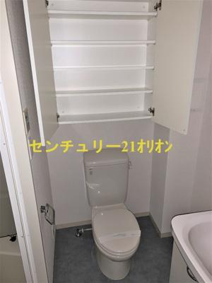 【トイレ】クレアシオン目白通り