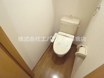 【トイレ】ピースコート