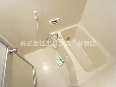 【浴室】ピースコート