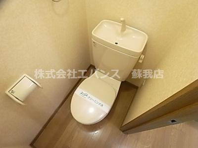 【トイレ】サンサーレ稲荷