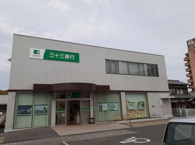 三十三銀行四郷支店まで900m