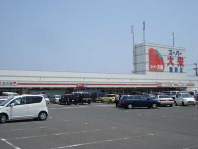 スーパー大栄D&D中津店まで990m