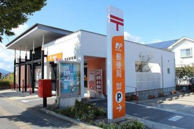 啓成郵便局まで260m