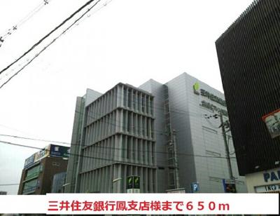 三井住友銀行鳳支店様まで650m