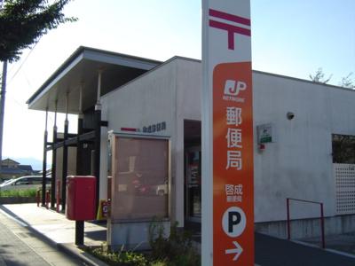 啓成郵便局まで900m