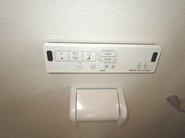 【トイレ】早良区梅林6丁目新築戸建 2号棟