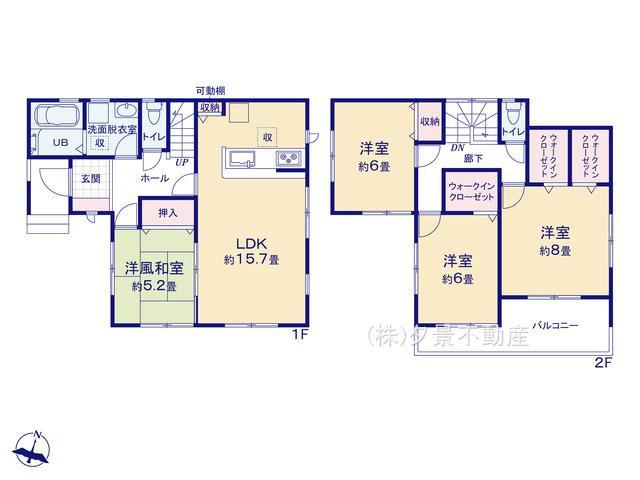 川口市長蔵2丁目26-16(1号棟)新築一戸建てリーブルガーデン