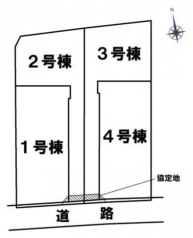 【区画図】早良区梅林6丁目新築戸建 4号棟