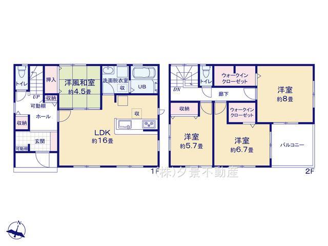 川口市長蔵2丁目26-16(2号棟)新築一戸建てリーブルガーデン
