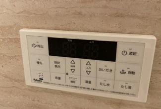 【設備】ニュー国分寺ハイツ 仲介手数料半額