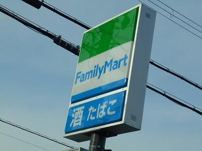 ファミリーマート堺櫛屋町東二丁店 330m