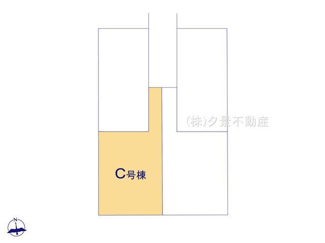 【区画図】川口市大字道合74-5(C号棟)新築一戸建てハートフルタウン